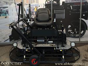 Двухроторная затирочная машина ST 36-2Т
